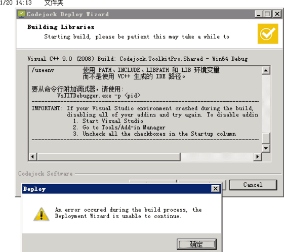 Xtreme Toolkit Pro Installation problems - Codejock Developer Community